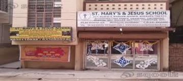 Saint Mary's and Jesus School - cover