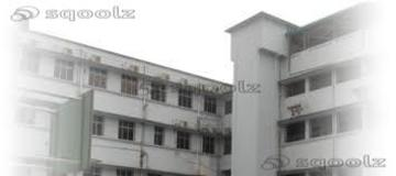 Birla High School Junior Section Kolkata - cover