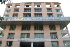 New Horizon Scholars School - cover