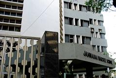 Jamnabai Narsee School - cover