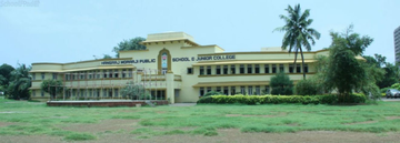 Hansraj Morarji Public School & Junior College - cover