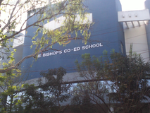 The Bishop's Co-Educational School Kalyani Nagar - cover