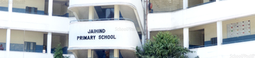 Jaihind Primary School - cover