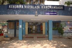 Kendriya Vidyalaya - cover
