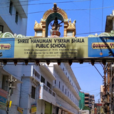 Shri Hanuman Vyayam Shala Public School - cover