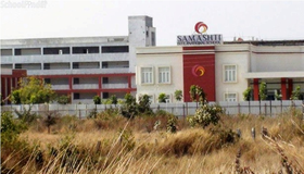 Samashti International School - cover