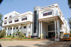 Geethanjali Vidyalaya - cover