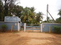 Jawahar Navoday Vidyalaya - cover
