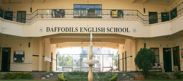 Daffodils English School - cover