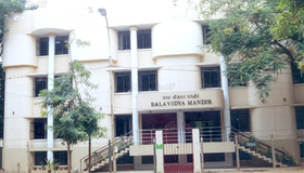 Bala Vidya Mandir Senior Secondary School - cover