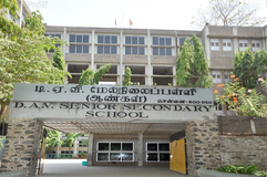 DAV Senior Secondary School - cover