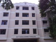 GRT Mahalakshmi Vidyalaya - cover