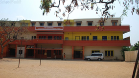 The Ashram Matric School - cover