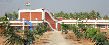 Noyyal Public School - cover