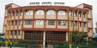 Bharti Public School Swasthya Vihar - cover