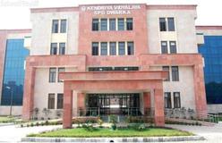 Kendriya Vidyalaya Dwarka Sector 8 - cover