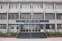Guru Harkrishan Public School - cover