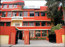 Indira Ideal Senior Secondary School - cover
