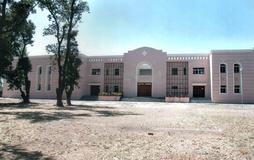 MSB Educational Institute - cover