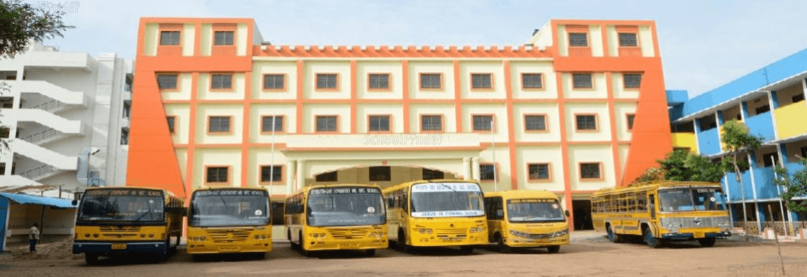 Seventh Day Adventist Higher Secondary School - cover
