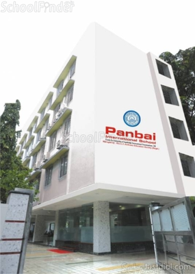 Panbai International School - cover