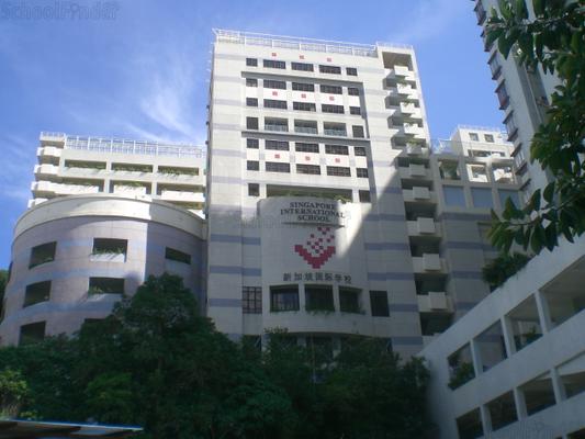 Singapore International School - cover