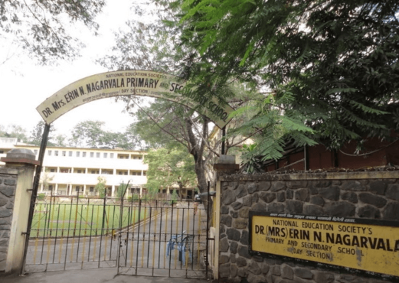Dr Mrs Erin N Nagarvala School Secondary - cover