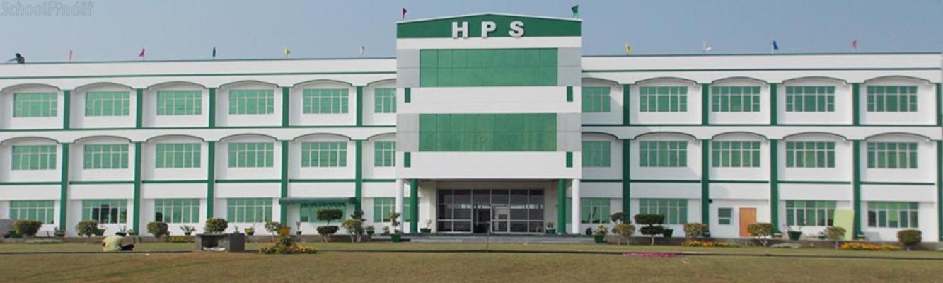 Hindu Public School - cover