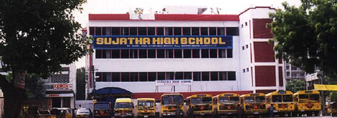 Sujatha High School - cover