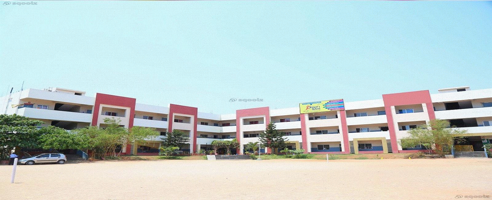 Kotwal School - cover