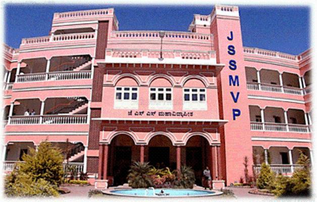 JSS Public School BDA Complex - cover
