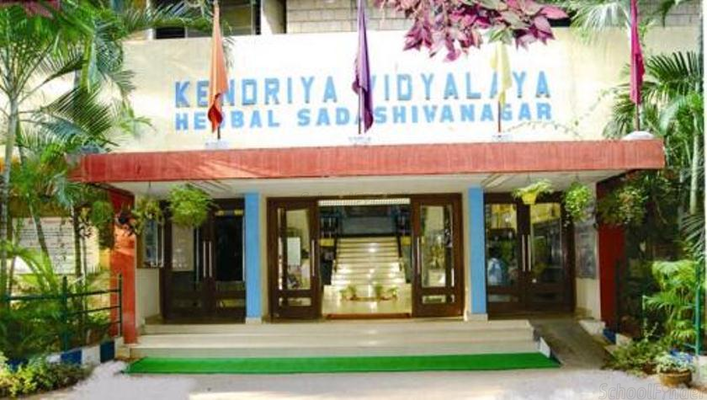 Kendriya Vidyalaya Hebbal - cover