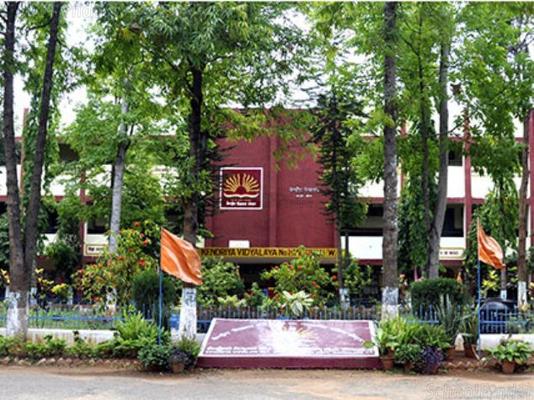 Kendriya Vidyalaya Jalahalli West - cover