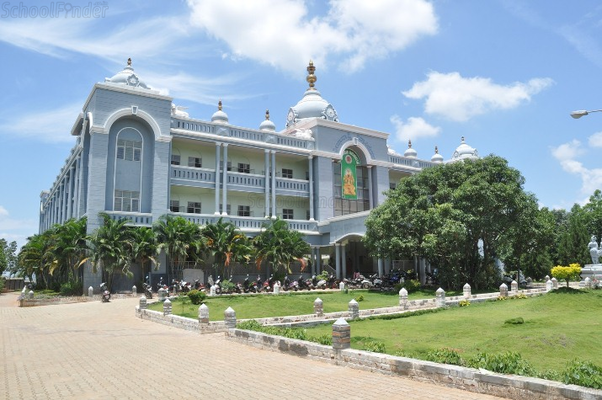 Sri Jnanakshi Vidya Niketan - cover
