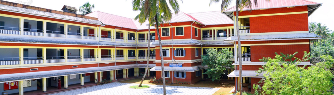 Sharada Vidyalaya Public School - cover