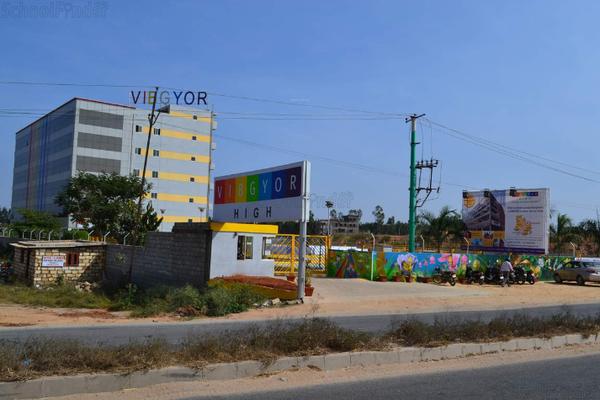 Vibgyor High Jakkur - cover
