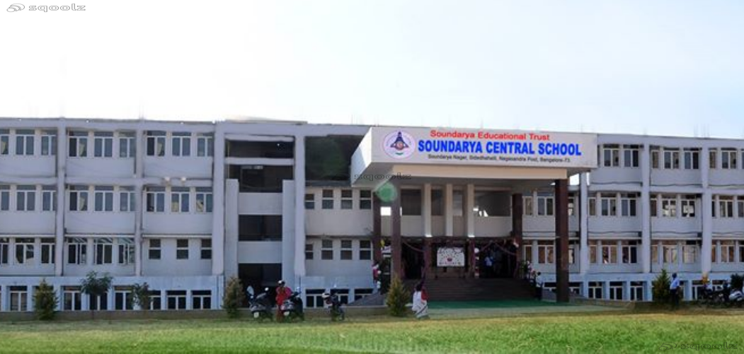 Soundarya Central School - cover