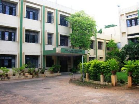 Kendriya Vidyalaya Ashok Nagar - cover