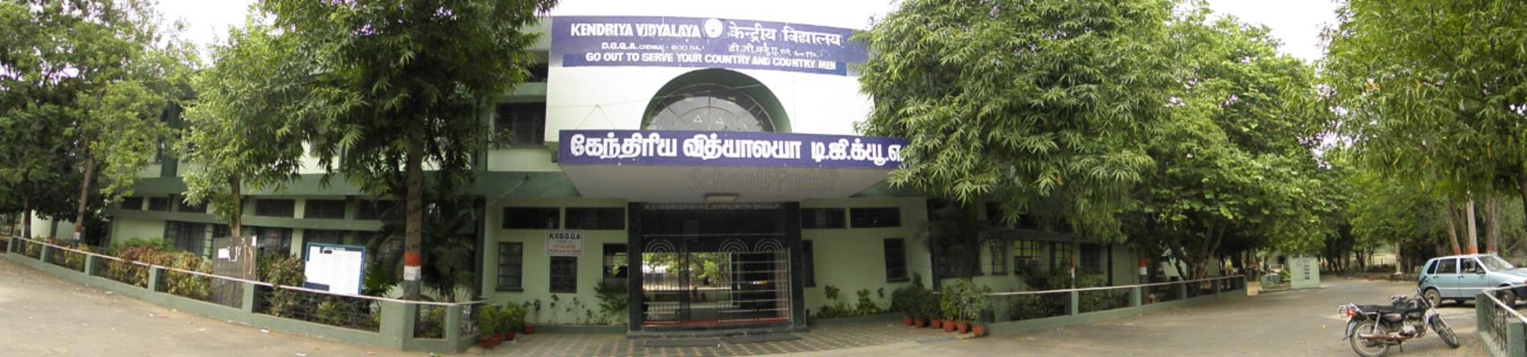 Kendriya Vidyalaya Pazhavanthangal - cover