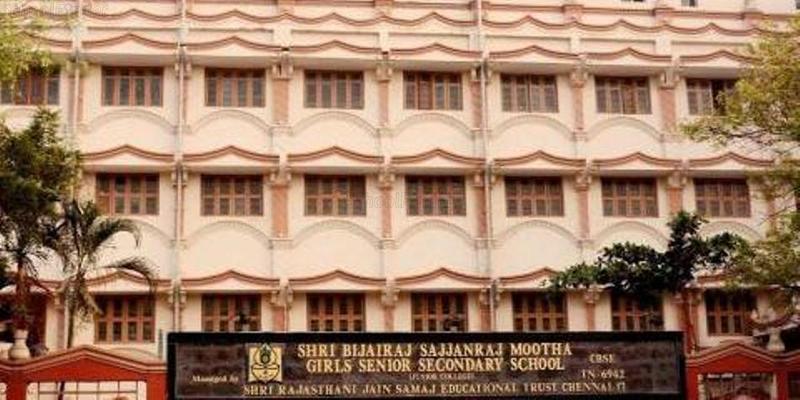 Shri B S Mootha Girls Senior Secondary School - cover