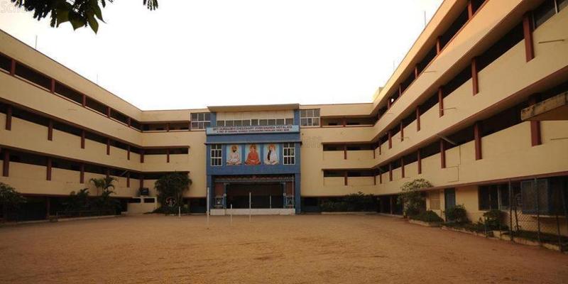 Smt Durgadevi Choudhari V Vidyalaya - cover