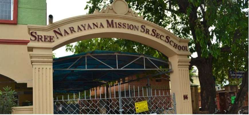 Sree Narayana Mission Senior Secondary School - cover