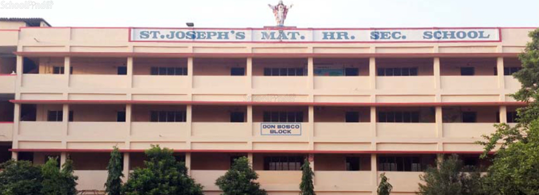 St Joseph's Matriculation Higher Secondary School - cover