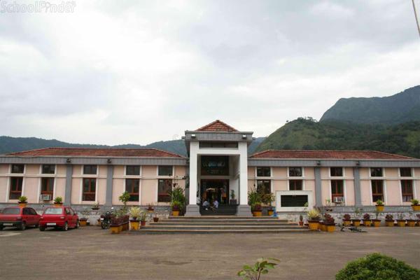Chinmaya International Residential School - cover