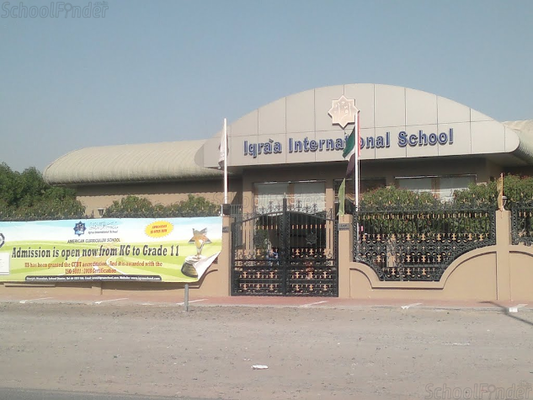 IQRA International School - cover