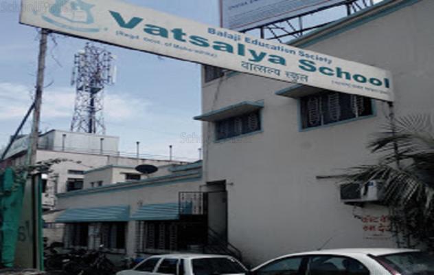 Vatsalya Public school - cover