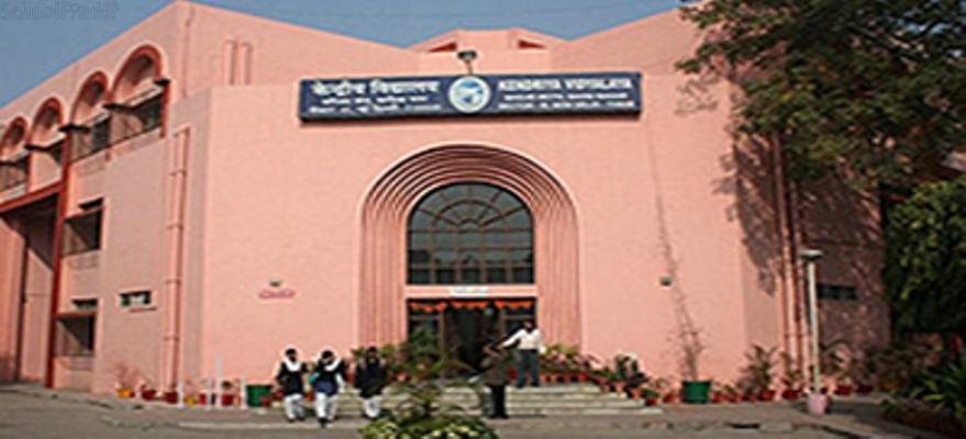 Kendriya Vidyalaya Sadiq Nagar - cover