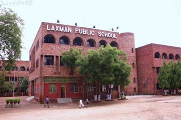 Laxman Public School - cover
