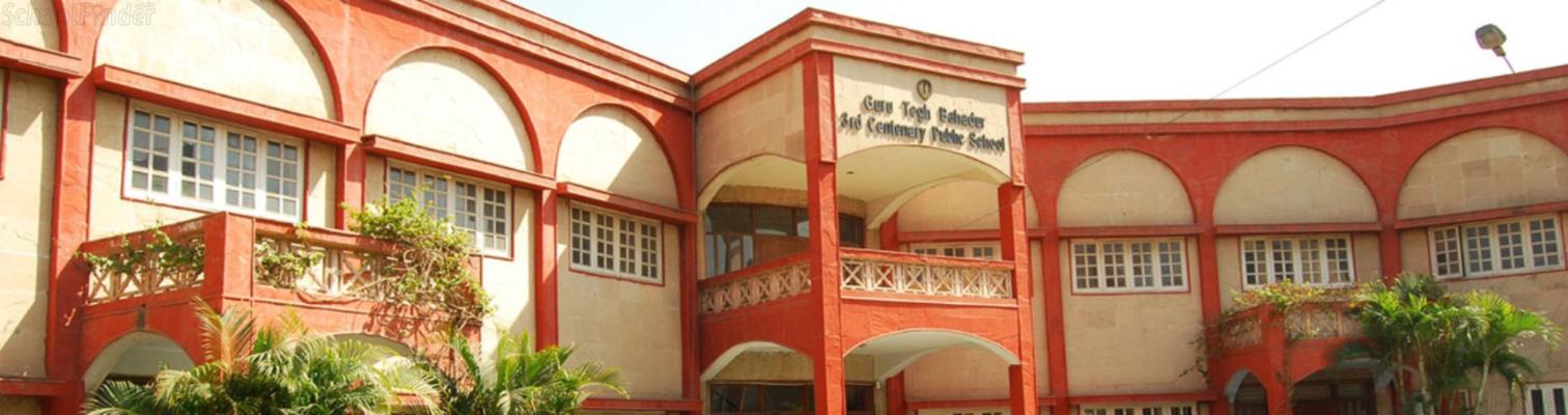 Guru Tegh Bahadur 3rd Centenary Public School - cover