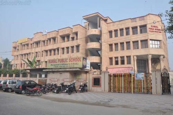 Kamal Public Senior Secondary School - cover